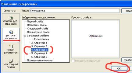 hello_html_45e7e2c1.jpg