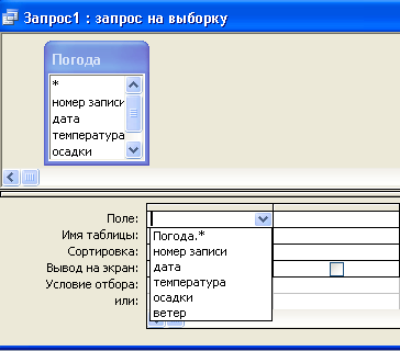 hello_html_67704d9.png
