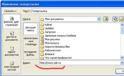 hello_html_6c8fb64e.jpg
