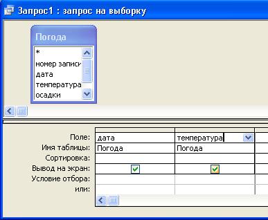 hello_html_7e1d268a.png