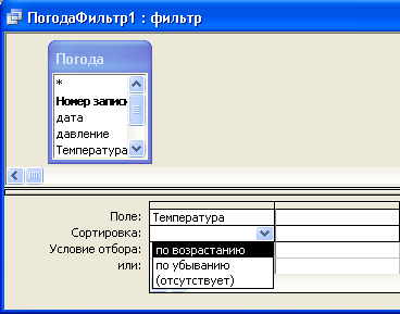 hello_html_m3f78d411.png