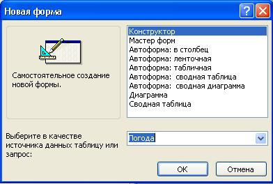 hello_html_m4e62f89.png