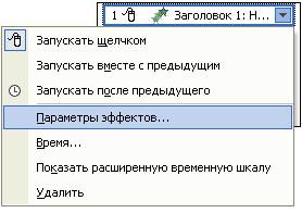 hello_html_m65a92f60.jpg