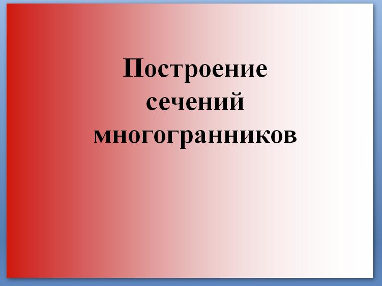 2010-12-16_190005