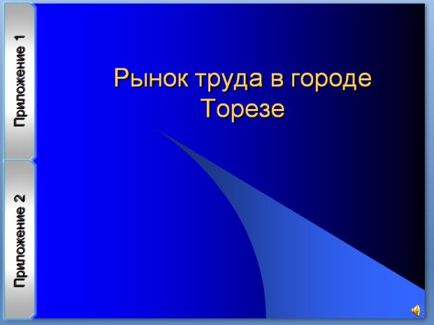 2010-12-16_185039