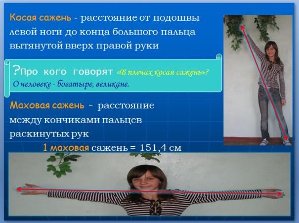 2010-12-16_185657