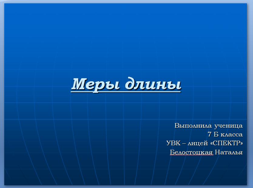 2010-12-16_185554
