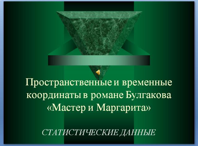 2010-12-16_185417