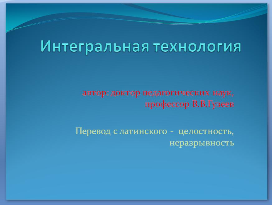2010-12-16_191019