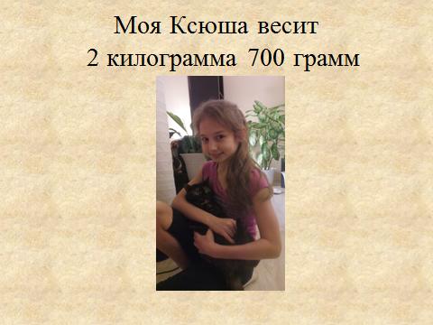 hello_html_m4130ccae.png