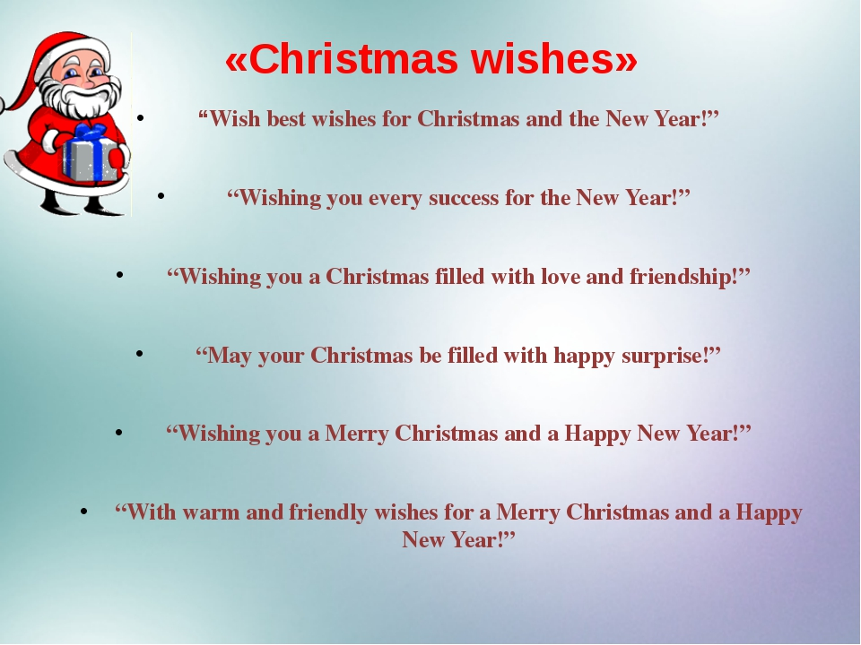 "«Christmas wishes» ""Wish best wishes for Christmas and the New Year!"" ""Wishin..."