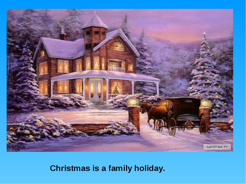 Christmas is a family holiday.