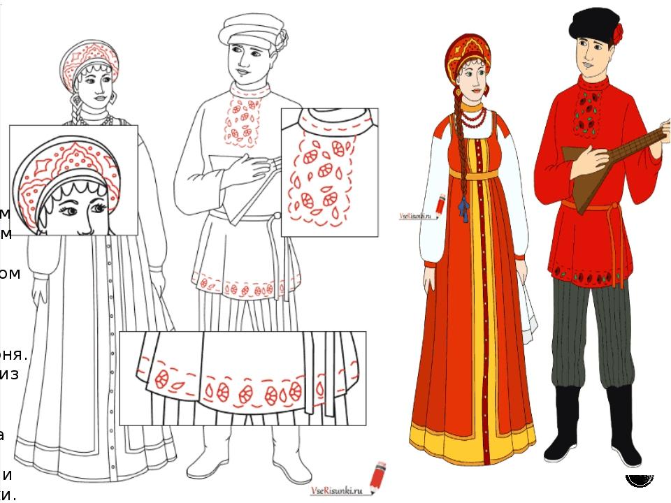 Этап 10. Кокошник девушки украшаем затейливым орнаментом (см. в увеличенном в...