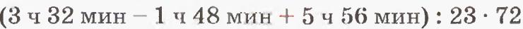 hello_html_4b15438e.png