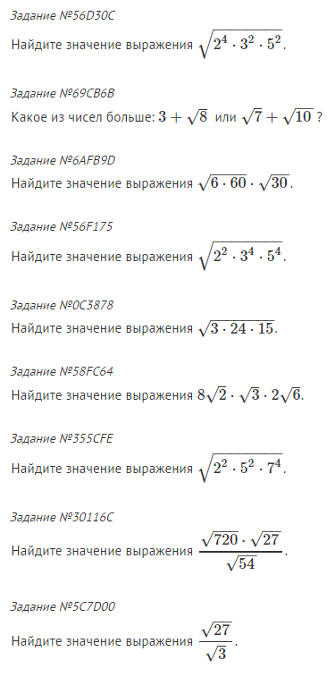 C:\Users\семья\YandexDisk\Скриншоты\2015-09-13 19-13-49 Скриншот экрана.png