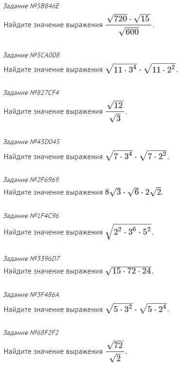 C:\Users\семья\YandexDisk\Скриншоты\2015-09-13 19-16-04 Скриншот экрана.png