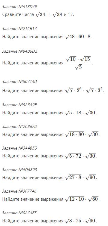 C:\Users\семья\YandexDisk\Скриншоты\2015-09-13 19-17-10 Скриншот экрана.png