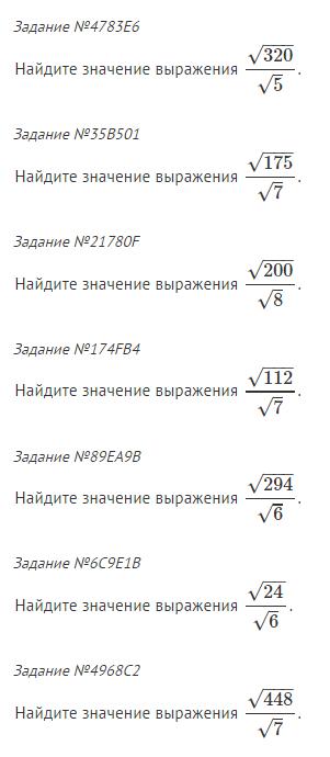 C:\Users\семья\YandexDisk\Скриншоты\2015-09-13 19-18-43 Скриншот экрана.png