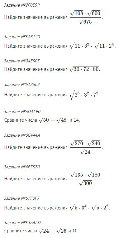 C:\Users\семья\YandexDisk\Скриншоты\2015-09-13 19-19-21 Скриншот экрана.png