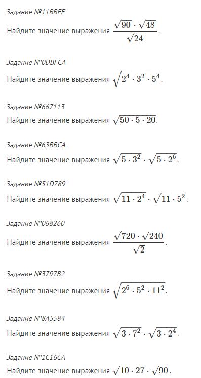 C:\Users\семья\YandexDisk\Скриншоты\2015-09-13 19-19-02 Скриншот экрана.png
