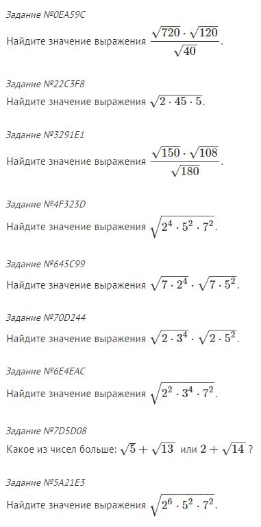 C:\Users\семья\YandexDisk\Скриншоты\2015-09-13 19-18-17 Скриншот экрана.png