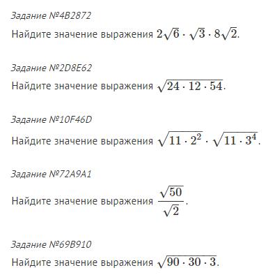C:\Users\семья\YandexDisk\Скриншоты\2015-09-13 19-15-24 Скриншот экрана.png