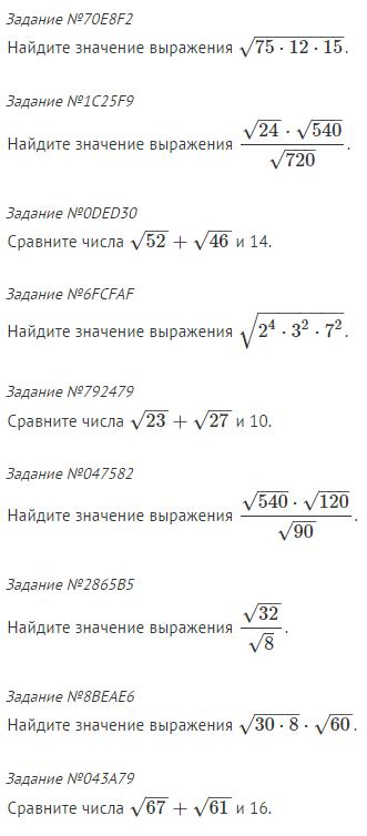 C:\Users\семья\YandexDisk\Скриншоты\2015-09-13 19-16-37 Скриншот экрана.png
