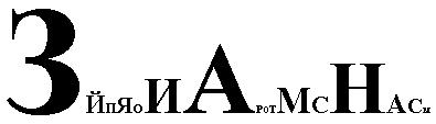 http://festival.1september.ru/articles/608565/img1.jpg