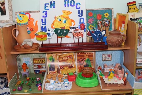http://nsportal.ru/sites/default/files/2013/11/27/eksponaty_mini_-muzeya_posuda_i_ee_naznachenie_1280x853.jpg