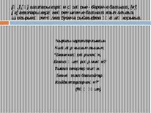 [ҡ,],[ ғ] авазлары кергән сүзләрне - беренче баганага, [к],[ г] авазлары керг