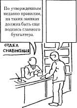 hello_html_1d162695.jpg