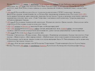 Мәхмүт Хәсәнов 1927 елның 21 декабрендә Татарстанның Саба районы Югары Кибәху