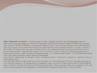 Харис Габдрахман улы Якупов — данлыклы татар рәссамы, СССРның халык рәссамы,