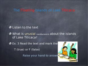 The Floating Islands of Lake Titicaca Listen to the text What is unusial (не