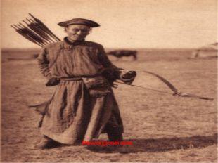 Маньчжурский воин