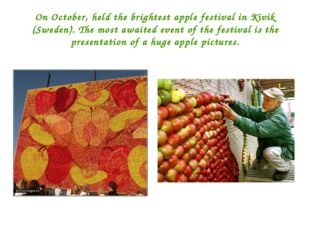 On October, held the brightest apple festival in Kivik (Sweden). The most awa