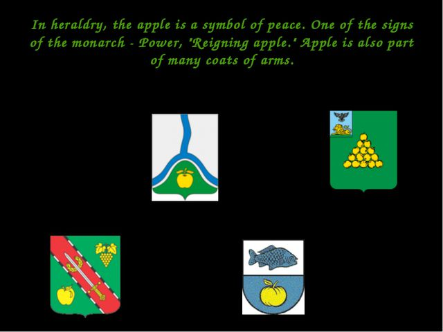 In heraldry, the apple is a symbol of peace. One of the signs of the monarch...