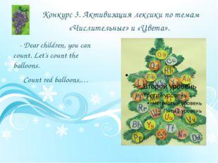 Конкурс 3. Активизация лексики по темам «Числительные» и «Цвета». - Dear chi
