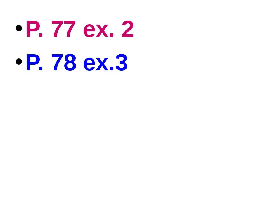 P. 77 ex. 2 P. 78 ex.3