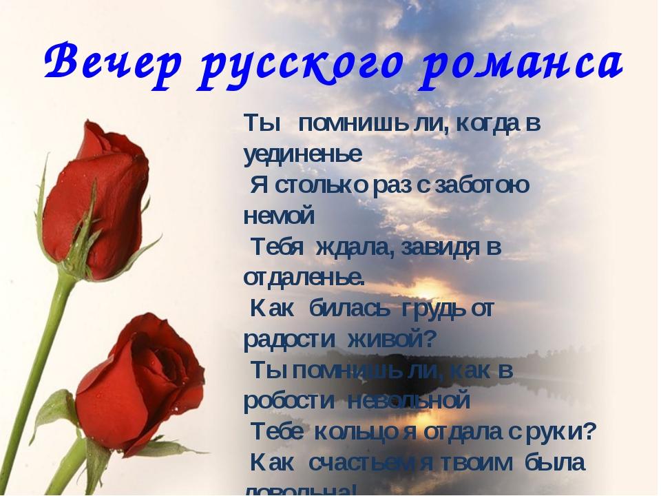 ДМШ им. Р.М. Глиэра г. Калининград
