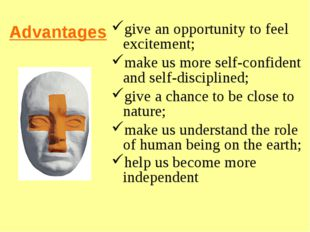 Advantages give an opportunity to feel excitement; make us more self-confiden