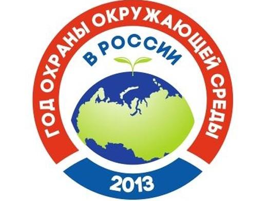 http://static2.aif.ru/public/news/big/521/64be1e68447bc36c2e8f738cd289b066.altai.jpg
