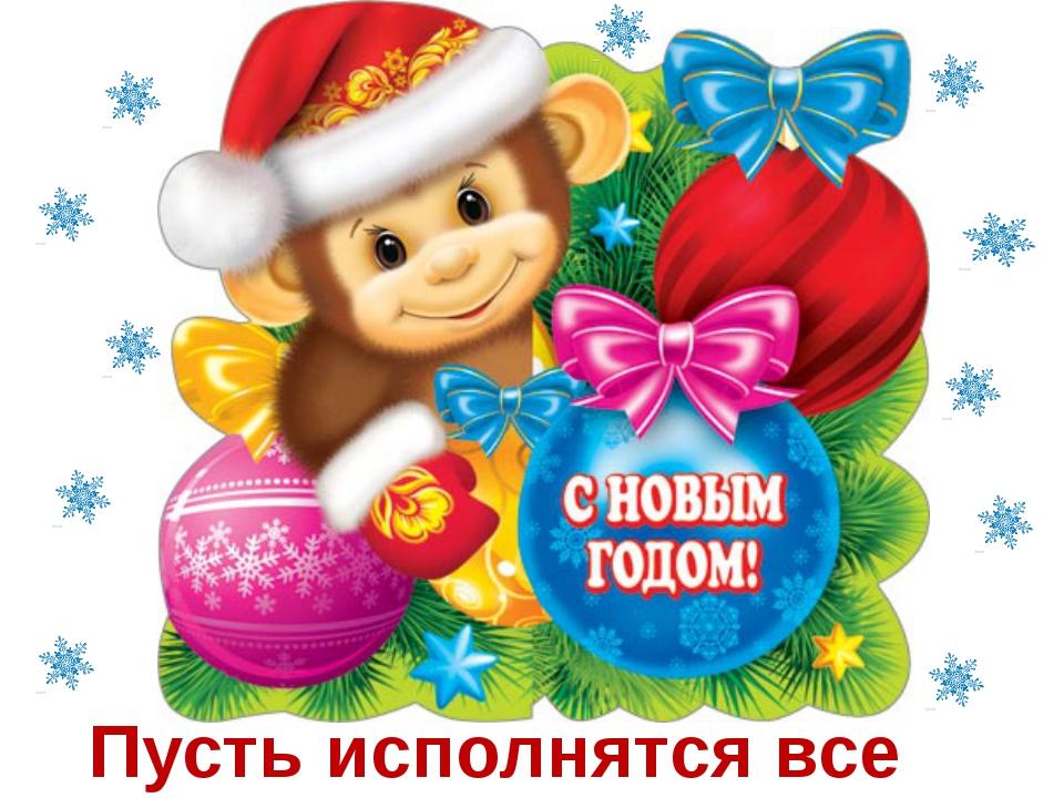 Открытки, открытки на новый год на год обезьяны
