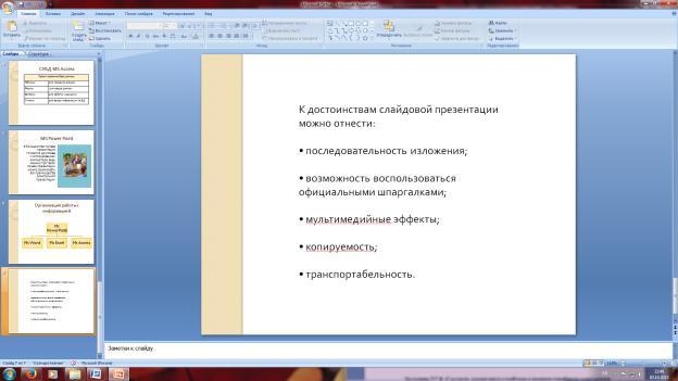 hello_html_2306c39f.jpg