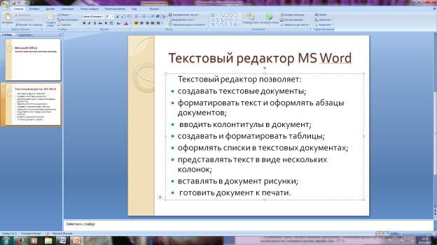 hello_html_2bc713b0.jpg