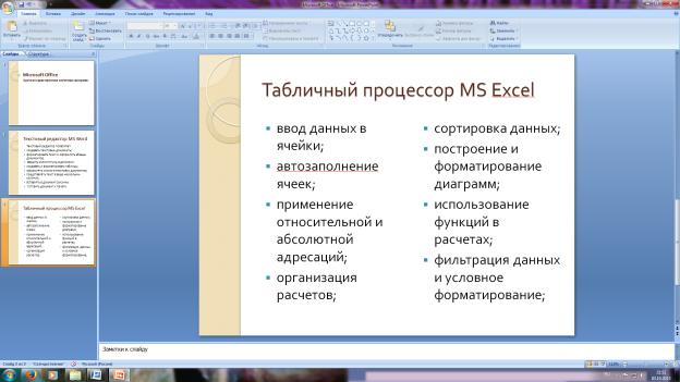 hello_html_m2e2942d4.jpg