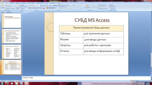hello_html_m7ba97f86.jpg