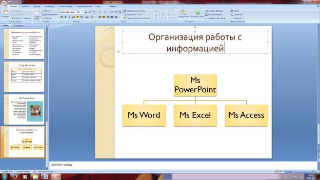 hello_html_m7ed1b7db.jpg