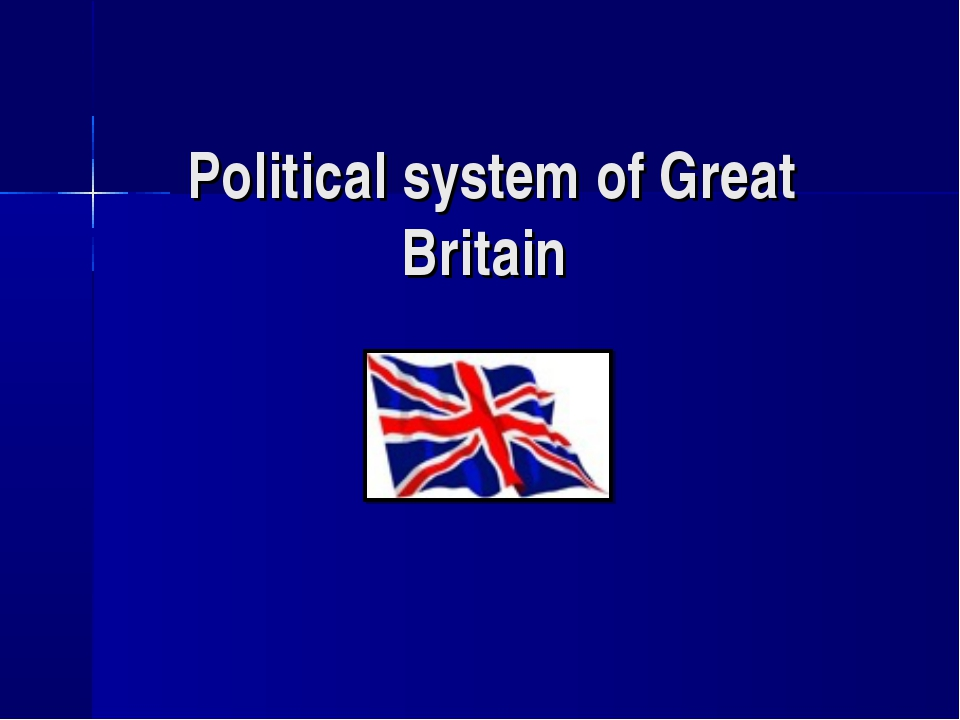 comparative politics uk and us The recognition of the united states of america comparative studies comparative study of the usa and the uk.