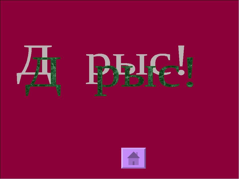 А) компьютердегі деректердің сақталмауы; Б) компьютерді қосқанда да, ол жұмыс...